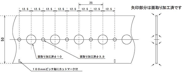フレキバンド AL-5030