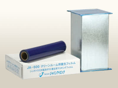 JA-600 クリーンルーム用養生フィルム
