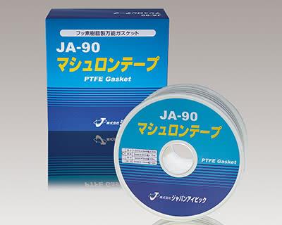 JA-90 マシュロンテープ