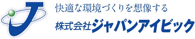 株式会社ジャパンアイビック